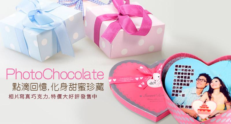 照片巧克力