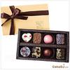 [巧克力.糖]8入果風禮盒