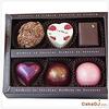 [巧克力.糖]6入精選禮盒