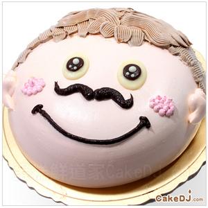 父親節蛋糕-鬍子爸